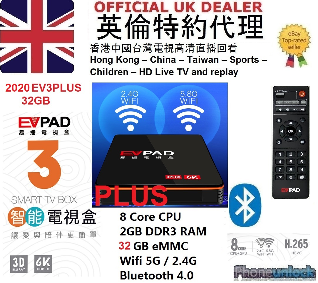 EVPAD3Plus 32GB 8Core HK CHINA TVBOX - EvPad BOX