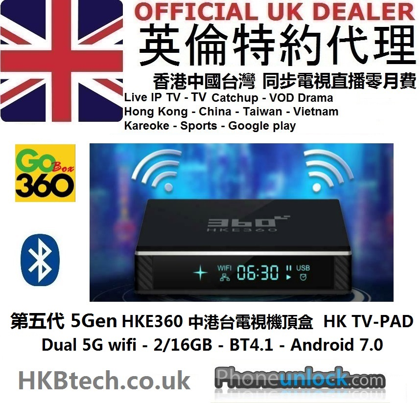 HKE360 ( FUNTV ) 360Pro Gen5 6K16G Hong Kong TV Box