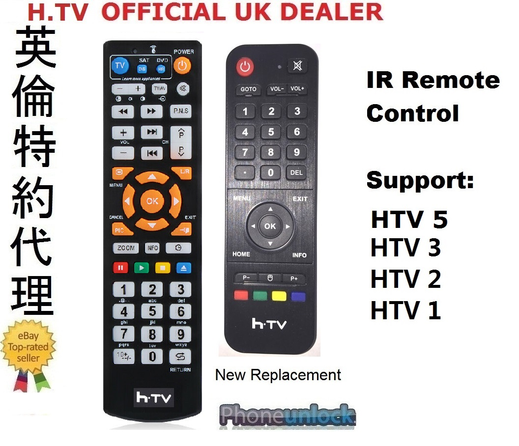 All HTV All A3 A2 A1 Universal remote control