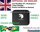 TIGRE TIGRE2 TV Brazilian Portuguese IPTV Android TV Box