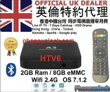 A3 HTV6 th Gen HomeHK China Vietname TV BOX 中港台電視盒 TV PAD Box HTV - FAST UK SHIPPING