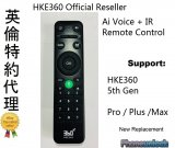 HKE360 5th gen Voice + IR Remote Control Replacement