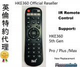HKE360 5th gen IR Remote Control Replacement
