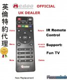 Medoo TV Box Replacement Remote Control